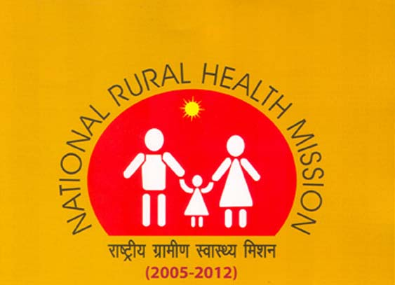 NRHM involves 10 lakh health personnel