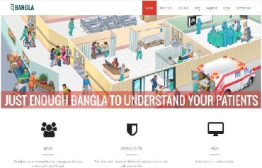 Website to help doctors explain to patients in Bengali