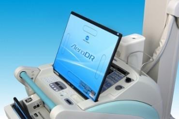 Konica Minolta, Shimadzu Medical unveil new integrated portable X-ray solution