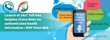 Union Ministry of Health and Family Welfare Launches National Health Portal Voice Web