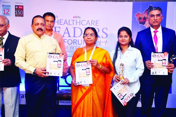 7th-healthcare-leaders-forum