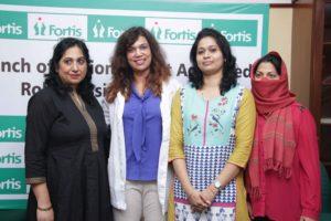 Fortis Hospital, Mohali