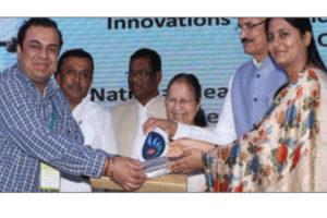 National Health Mission Gujarat
