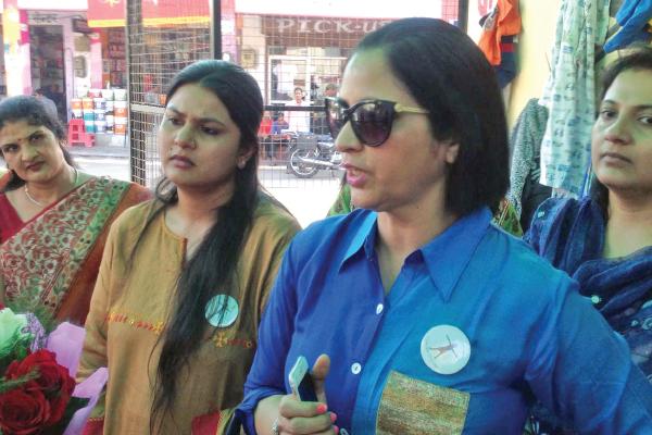 Dr Rekha Singh