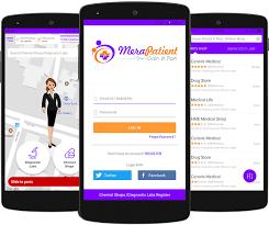 MeraPatient app