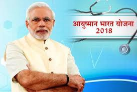 Ayushman Bharat 2018
