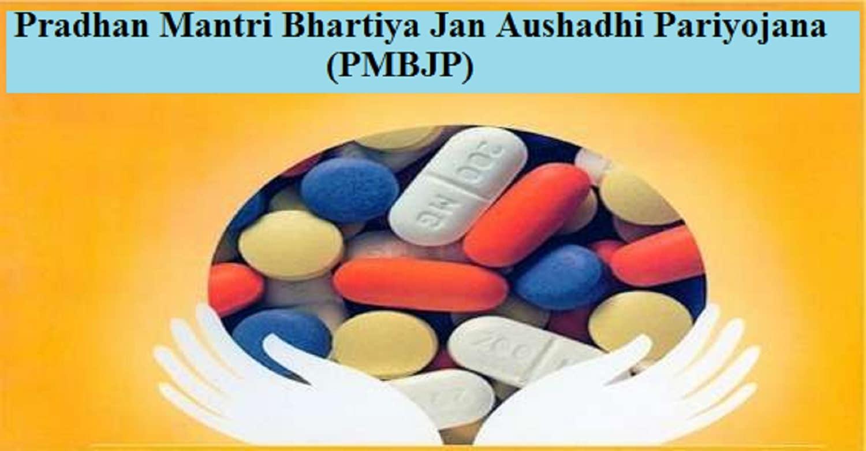 Pradhan Mantri Bhartiya Janaushadhi Pariyojana