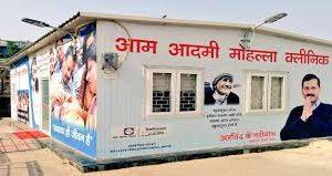 Delhi's Mohalla Clinics