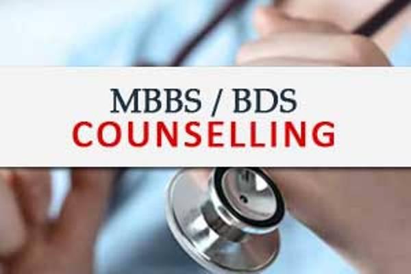 MBBS, BDS
