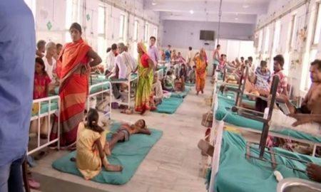 AES Bihar's Muzaffarpur