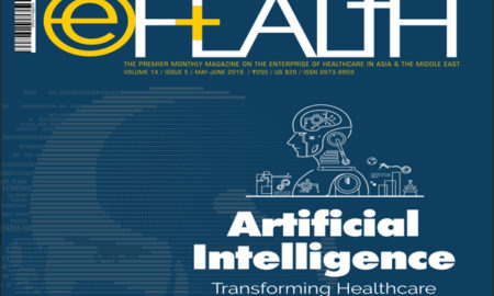 ehealth june issue