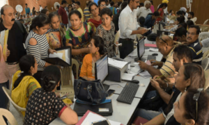 AIIMS MBBS counselling 2019
