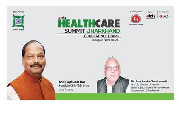 Healthcare Summit Jharkhand