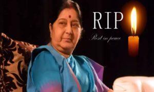 sushma swaraj rip