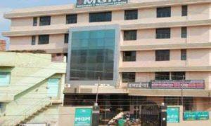 Mohanlal Gupta Memorial Hospital