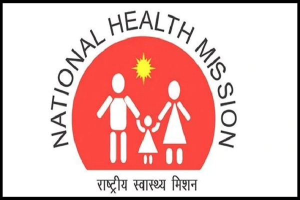 National Health Mission Admin card