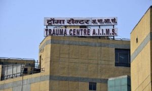 AIIMS Trauma Centre
