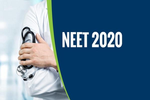 NEET UG 2020 Notification