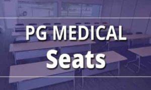 PG medical seats