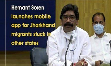 Jharkhand CM