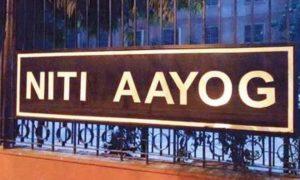 NITI AAYOG Building