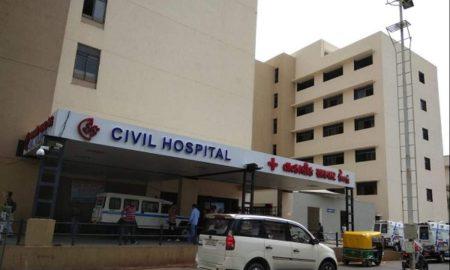 Civil Hospital in Ahmedabad