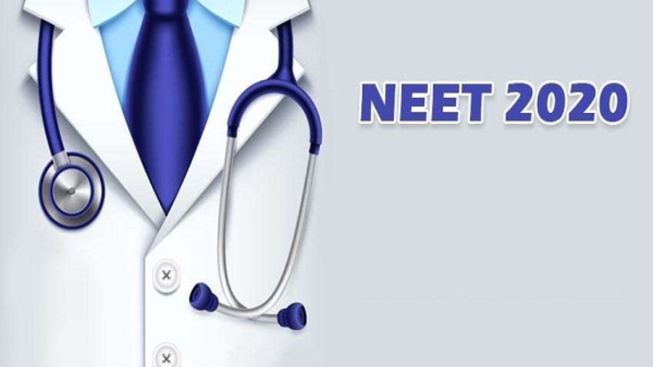 NEET UG 2020 NTA releases, alerts against fake calls, SMS and emails -  eHealth Magazine