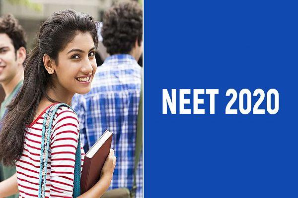 NEET 2020 test