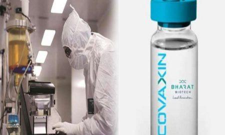 COVID-19 vaccine COVAXIN