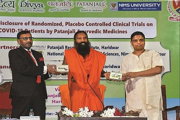 Ramdev''s Patanjali COVID-19 medicine