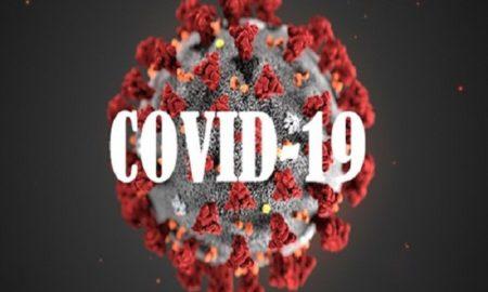 Tackling COVID19