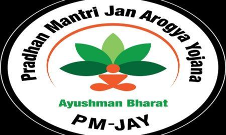 AB-PMJAY Grand Challenge