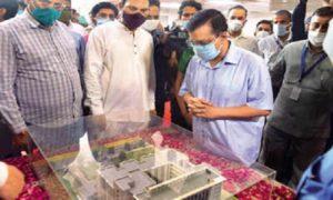 Delhi CM inaugurates 600-bed