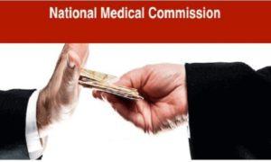 NMC replaces MCI
