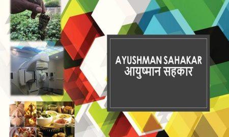 Ayushman Sahakar