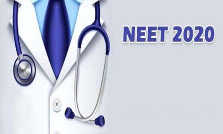 NEET 2020 OMR sheet