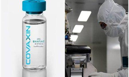 Bharat Biotech launch Covaxin