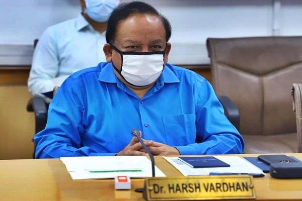 Dr Harsh Vardhan unveils