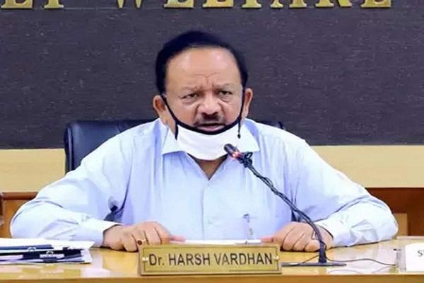 Dr. Harsh Vardhan dedicates