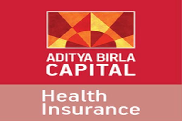 ABHICL Logo