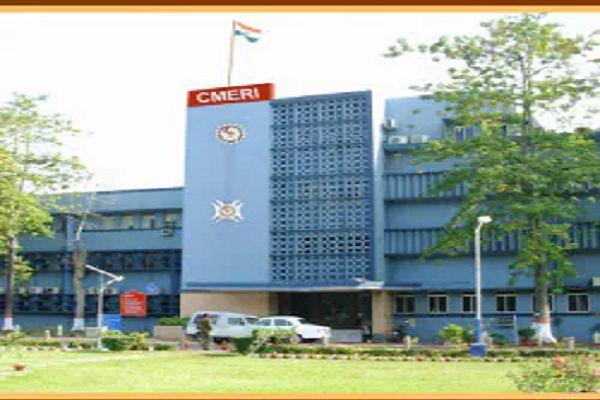 CSIR-CMERI
