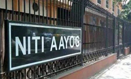 NITI Aayog Releases Report