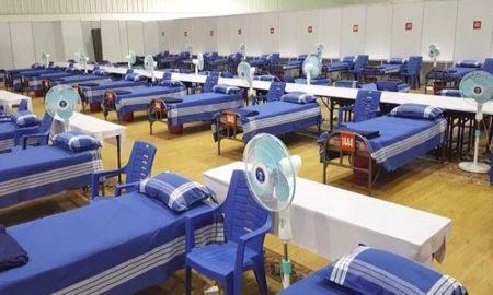 220 ICU Beds