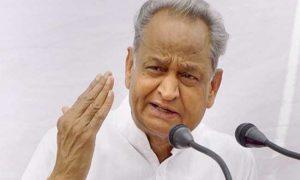 Rajasthan Govt