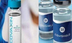 Covishield, Covaxin's Effectiveness