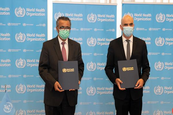 WHO, Switzerland Launch Global BioHub