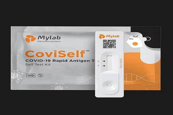 Mylab launch