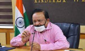 Union Health Minister Dr Harsh Vardhan ji