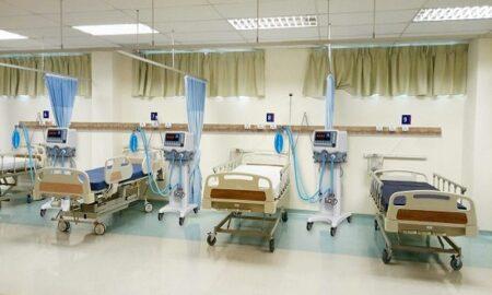 medical hospt UP