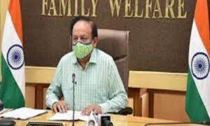 Co-WIN Dr Harsh Vardhan
